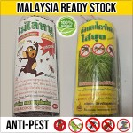 Anti Mosquito Rat Cockroach Lizard Ants Repellent Pest Control 防蚊 蚂蚁 老鼠 蟑螂 壁虎 的干草