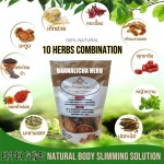 BAANALICHA HERB NATURAL BELLY SLIMMING DRINK