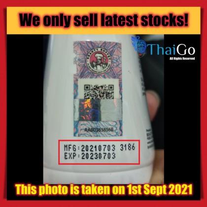 泰国 Beauty Buffet Milk Plus Facial Cleanser 牛奶Q10洗面奶美白滋润洁面乳 100ml