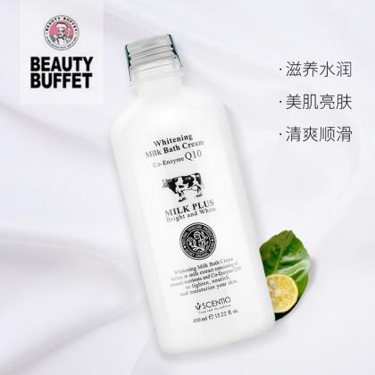 泰国 Beauty Buffet Milk Plus Whitening Milk Bath Cream 牛奶美白沐浴露 450ml