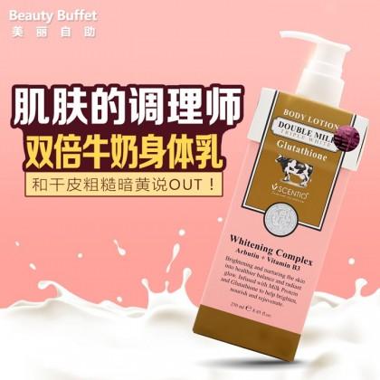 泰国 Beauty Buffet Double Milk Triple White Lotion 双倍牛奶三重美白滋润身体乳液 250ml
