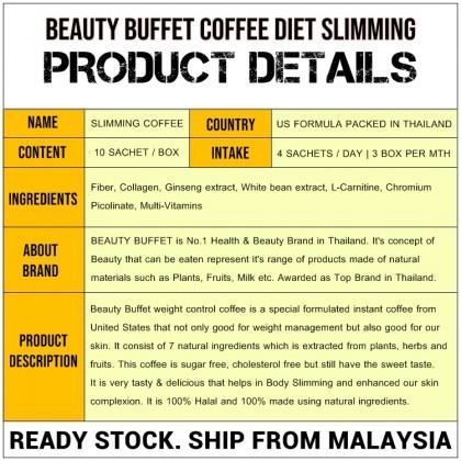 [3 BOX PROMO SET] 泰国 Beauty Buffet Coffee Diet Slimming 减肥咖啡 10 Sachets/Box